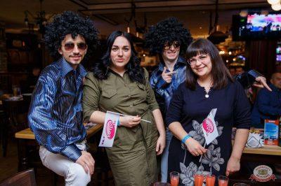 Вечеринка «Ретро FM», 19 апреля 2019 - Ресторан «Максимилианс» Красноярск - 53
