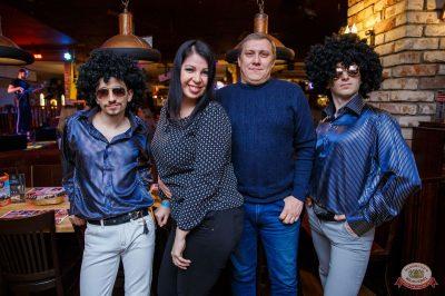 Вечеринка «Ретро FM», 19 апреля 2019 - Ресторан «Максимилианс» Красноярск - 55