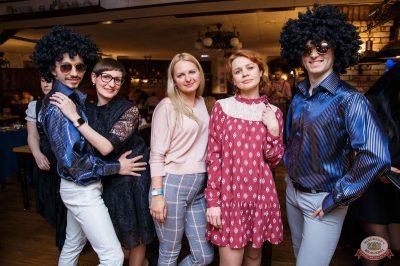 Вечеринка «Ретро FM», 19 апреля 2019 - Ресторан «Максимилианс» Красноярск - 57