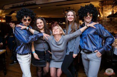 Вечеринка «Ретро FM», 19 апреля 2019 - Ресторан «Максимилианс» Красноярск - 58