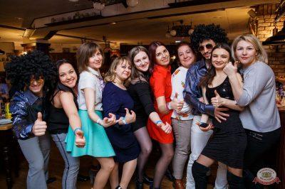 Вечеринка «Ретро FM», 19 апреля 2019 - Ресторан «Максимилианс» Красноярск - 60