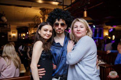Вечеринка «Ретро FM», 19 апреля 2019 - Ресторан «Максимилианс» Красноярск - 62