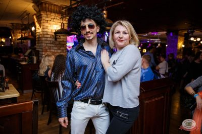 Вечеринка «Ретро FM», 19 апреля 2019 - Ресторан «Максимилианс» Красноярск - 63