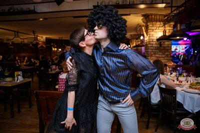 Вечеринка «Ретро FM», 19 апреля 2019 - Ресторан «Максимилианс» Красноярск - 65
