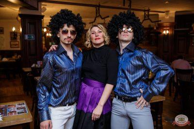 Вечеринка «Ретро FM», 19 апреля 2019 - Ресторан «Максимилианс» Красноярск - 67