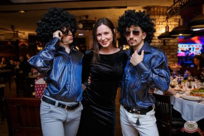 Вечеринка «Ретро FM», 19 апреля 2019 - Ресторан «Максимилианс» Красноярск - 69