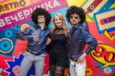 Вечеринка «Ретро FM», 19 апреля 2019 - Ресторан «Максимилианс» Красноярск - 7
