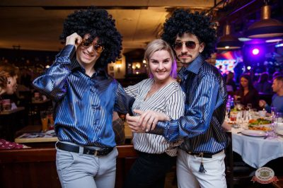 Вечеринка «Ретро FM», 19 апреля 2019 - Ресторан «Максимилианс» Красноярск - 70