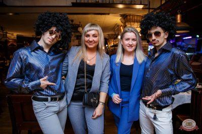 Вечеринка «Ретро FM», 19 апреля 2019 - Ресторан «Максимилианс» Красноярск - 71