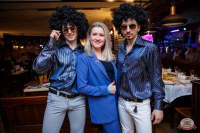 Вечеринка «Ретро FM», 19 апреля 2019 - Ресторан «Максимилианс» Красноярск - 72