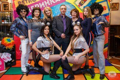 Вечеринка «Ретро FM», 19 апреля 2019 - Ресторан «Максимилианс» Красноярск - 8