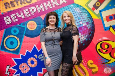 Вечеринка «Ретро FM», 19 апреля 2019 - Ресторан «Максимилианс» Красноярск - 9