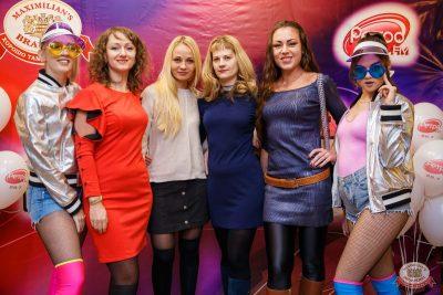 Вечеринка «Ретро FM», 22 ноября 2019 - Ресторан «Максимилианс» Красноярск - 1