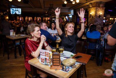 Вечеринка «Ретро FM», 22 ноября 2019 - Ресторан «Максимилианс» Красноярск - 11