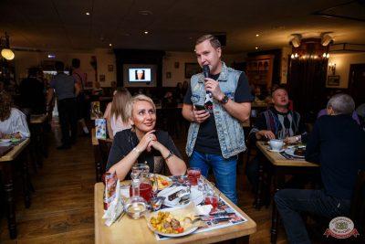Вечеринка «Ретро FM», 22 ноября 2019 - Ресторан «Максимилианс» Красноярск - 14