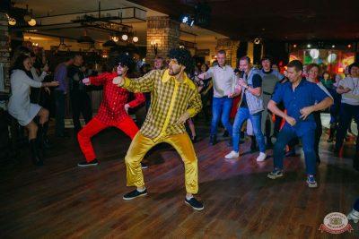 Вечеринка «Ретро FM», 22 ноября 2019 - Ресторан «Максимилианс» Красноярск - 17