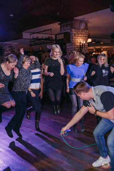Вечеринка «Ретро FM», 22 ноября 2019 - Ресторан «Максимилианс» Красноярск - 18
