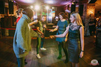 Вечеринка «Ретро FM», 22 ноября 2019 - Ресторан «Максимилианс» Красноярск - 19
