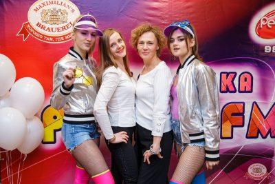 Вечеринка «Ретро FM», 22 ноября 2019 - Ресторан «Максимилианс» Красноярск - 2