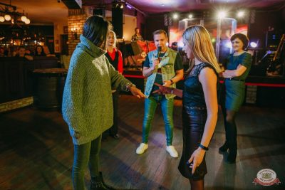 Вечеринка «Ретро FM», 22 ноября 2019 - Ресторан «Максимилианс» Красноярск - 20