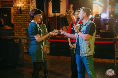Вечеринка «Ретро FM», 22 ноября 2019 - Ресторан «Максимилианс» Красноярск - 21