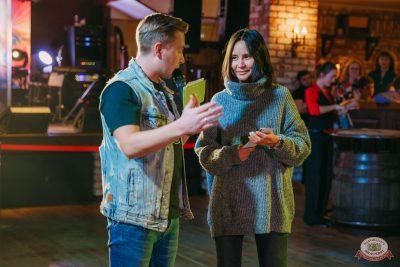 Вечеринка «Ретро FM», 22 ноября 2019 - Ресторан «Максимилианс» Красноярск - 23