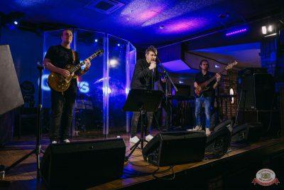 Вечеринка «Ретро FM», 22 ноября 2019 - Ресторан «Максимилианс» Красноярск - 25