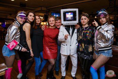 Вечеринка «Ретро FM», 22 ноября 2019 - Ресторан «Максимилианс» Красноярск - 28