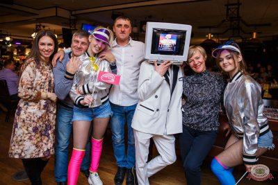 Вечеринка «Ретро FM», 22 ноября 2019 - Ресторан «Максимилианс» Красноярск - 29