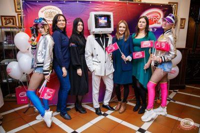 Вечеринка «Ретро FM», 22 ноября 2019 - Ресторан «Максимилианс» Красноярск - 3