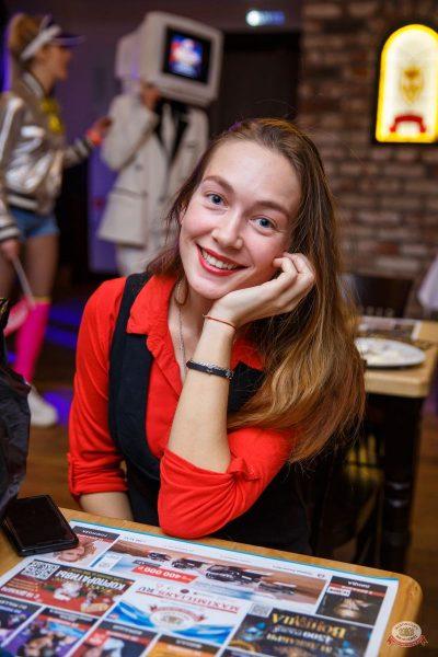 Вечеринка «Ретро FM», 22 ноября 2019 - Ресторан «Максимилианс» Красноярск - 31