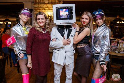 Вечеринка «Ретро FM», 22 ноября 2019 - Ресторан «Максимилианс» Красноярск - 33