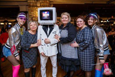 Вечеринка «Ретро FM», 22 ноября 2019 - Ресторан «Максимилианс» Красноярск - 34