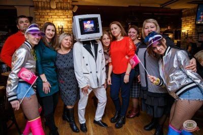 Вечеринка «Ретро FM», 22 ноября 2019 - Ресторан «Максимилианс» Красноярск - 35