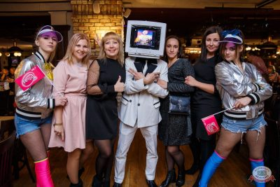 Вечеринка «Ретро FM», 22 ноября 2019 - Ресторан «Максимилианс» Красноярск - 36
