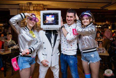 Вечеринка «Ретро FM», 22 ноября 2019 - Ресторан «Максимилианс» Красноярск - 37