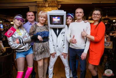 Вечеринка «Ретро FM», 22 ноября 2019 - Ресторан «Максимилианс» Красноярск - 38