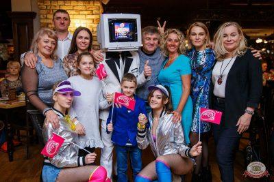 Вечеринка «Ретро FM», 22 ноября 2019 - Ресторан «Максимилианс» Красноярск - 39