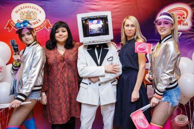 Вечеринка «Ретро FM», 22 ноября 2019 - Ресторан «Максимилианс» Красноярск - 4