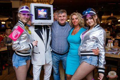 Вечеринка «Ретро FM», 22 ноября 2019 - Ресторан «Максимилианс» Красноярск - 40