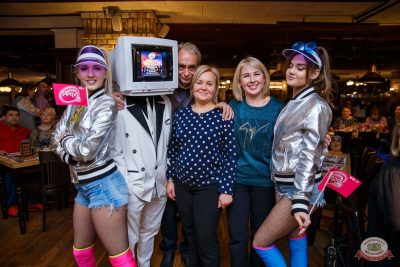 Вечеринка «Ретро FM», 22 ноября 2019 - Ресторан «Максимилианс» Красноярск - 41