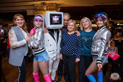 Вечеринка «Ретро FM», 22 ноября 2019 - Ресторан «Максимилианс» Красноярск - 42