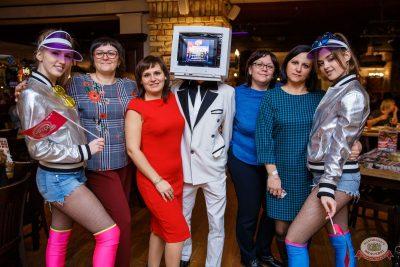 Вечеринка «Ретро FM», 22 ноября 2019 - Ресторан «Максимилианс» Красноярск - 43