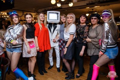 Вечеринка «Ретро FM», 22 ноября 2019 - Ресторан «Максимилианс» Красноярск - 44