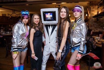 Вечеринка «Ретро FM», 22 ноября 2019 - Ресторан «Максимилианс» Красноярск - 45
