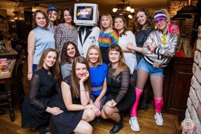 Вечеринка «Ретро FM», 22 ноября 2019 - Ресторан «Максимилианс» Красноярск - 47