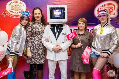 Вечеринка «Ретро FM», 22 ноября 2019 - Ресторан «Максимилианс» Красноярск - 5