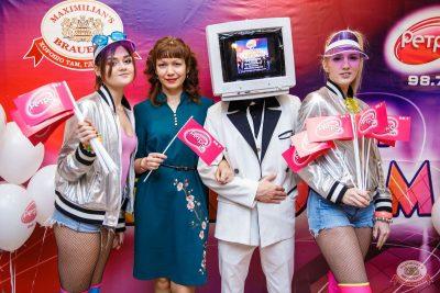 Вечеринка «Ретро FM», 22 ноября 2019 - Ресторан «Максимилианс» Красноярск - 6