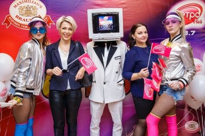 Вечеринка «Ретро FM», 22 ноября 2019 - Ресторан «Максимилианс» Красноярск - 7