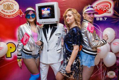 Вечеринка «Ретро FM», 22 ноября 2019 - Ресторан «Максимилианс» Красноярск - 8